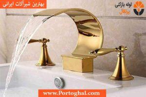 شیرآلات ایرانی